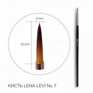 Lena Levi No 7, Кисть для бровей сверхтонкая, 1 шт