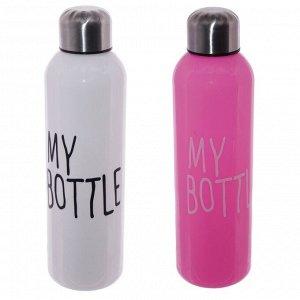 """Бутылка """"My bottle"""",  650 мл, L6,5 W6,5 H23 см, 2в."""