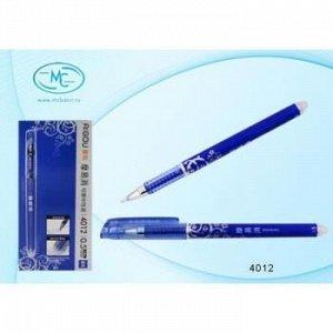 """Ручка гелевая """"Пиши-стирай"""" синяя 0.5мм 4012 Basir {Китай}"""