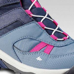 Ботинки водонепроницаемые
