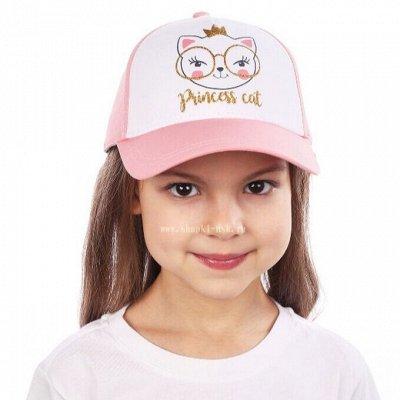 Лучшие шапки, шляпы и купальники для всей семьи ТУТ! (15.0 — Детям. детская летняя коллекция. бейсболки и кепки