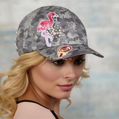Лучшие шапки, шляпы и купальники для всей семьи ТУТ! (15.0 — Женщинам. женская летняя коллекция. бейсболки и кепки