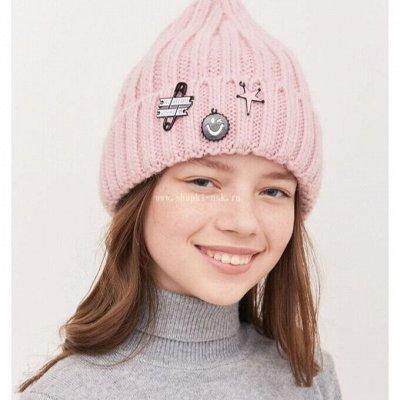 Лучшие шапки, шляпы и купальники для всей семьи ТУТ! (15.0 — Детям. подростковая коллекция. шапки