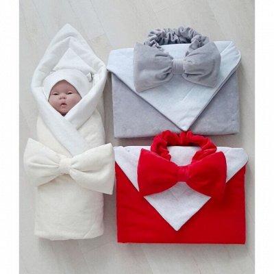 Нежные комплекты на выписку, все лучшее для новорожденных (1 — Комплекты и конверты на выписку