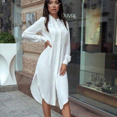 Крутая Распродажа! Осень-Зима 2020! ОДежда и Обувь!  — Модные Новинки! — Одежда