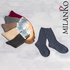 Детские носки шерстяные удлинённые milanko