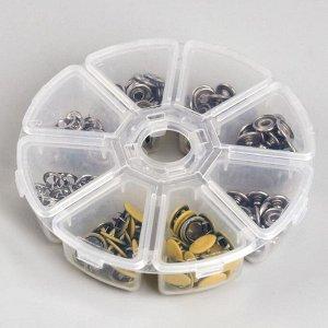 Набор кнопок рубашечных в контейнере, закрытые, d = 9,5 мм, 50 шт, цвет жёлтый