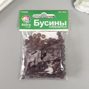 "Набор матовых бусин ""Астра"" 6 мм, 20 гр, серый"
