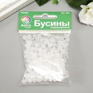 """Набор матовых бусин """"Астра"""" 6 мм, 20 гр, прозрачный"""
