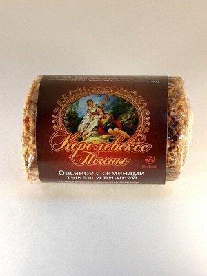 Овсяное печенье с семенами тыквы и вишней, 120 г