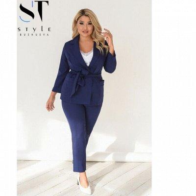 Большая Распродажа одежды *В наличии* — Распродажа SТ-Style! Одежда 48+ — Большие размеры