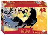 """Мозаика """"puzzle"""" 104 """"Мулан"""" (Disney) 82213"""