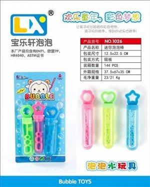 Набор мыльных пузырей OBL370036 1026 (1/144)