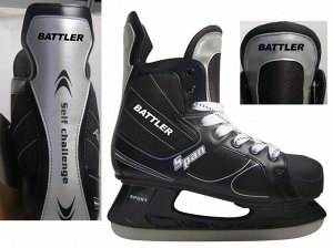 Коньки хоккейные BATTLER PW-216DR р.38 (1/6)