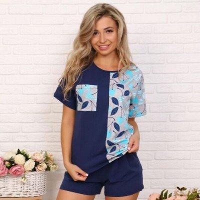 🌟Трикотаж для всей семьи! Стильные осенние новинки! 🌟 — Пижамы — Сорочки и пижамы