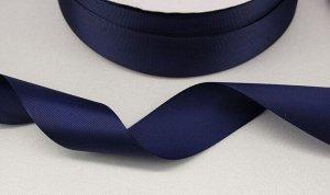 Лента репсовая 2,5см цвет 113 темно-синий