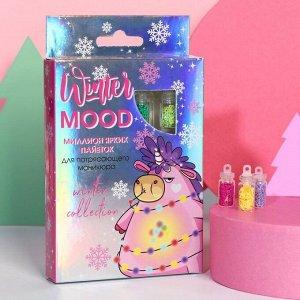 Набор пайеток для декора ногтей Winter mood, 12 цветов