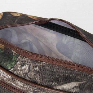 Косметичка дорожная, отдел на молнии, с подкладом, цвет коричневый/камуфляж
