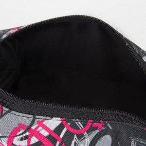Косметичка дорожная, отдел на молнии, с подкладом, цвет чёрный/розовый