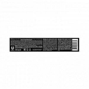 Зубная паста Closeup «Леденящий эвкалипт», 100 мл