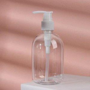 Бутылочка для хранения, с дозатором, 300 мл, цвет белый