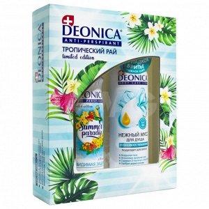 Набор подарочный DEONICA Summer Time (дезодорант-спрей + мусс для душа)