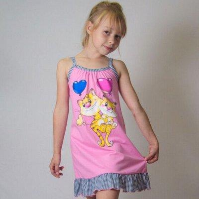 🌟Трикотаж для всей семьи! Стильные осенние новинки! 🌟 — Детям. Пижамы, сорочки, халаты — Одежда для дома