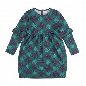 Платье 'Серенада' р.92-128