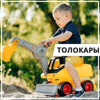EuroДом - Товары для дома😻Экспресс-доставка — Игровые машины - каталки🚗 — Детям и подросткам