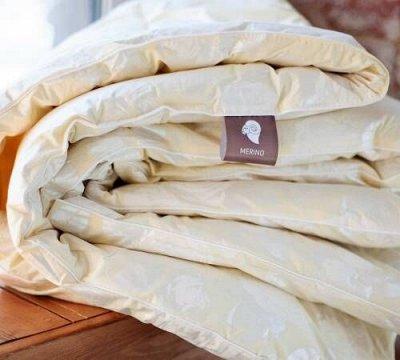 Мы распродаем склад! Скидки на постель и посуду до 50%! — Одеяла — Одеяла