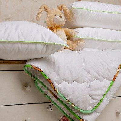 Мы распродаем склад! Скидки на постель и посуду до 50%! — Детские постельные принадлежности — Одеяла и подушки