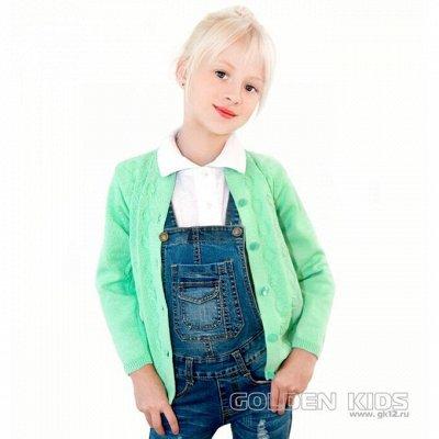 Вязайн ツ для деток 7. Яркий хлопковый и шерстяной трикотаж — Распродажа для девочек — Для девочек