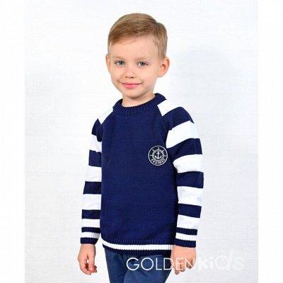 Вязайн ツ для деток 7. Яркий хлопковый и шерстяной трикотаж — Жакеты, джемпера х/б для мальчиков — Пуловеры, джемперы