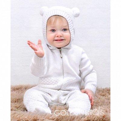 Вязайн ツ для деток 7. Яркий хлопковый и шерстяной трикотаж — Комбинезоны х/б для малышей и малышек — Для новорожденных