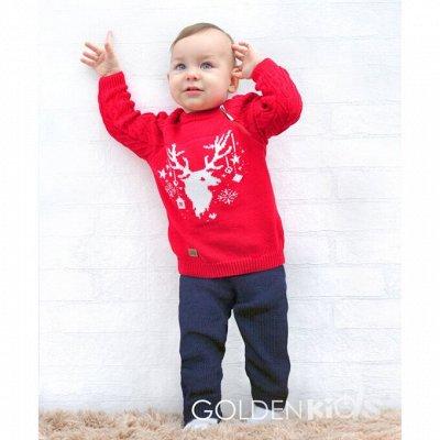 Вязайн ツ для деток 7. Яркий хлопковый и шерстяной трикотаж — Костюмы х/б для малышей и малышек — Для новорожденных