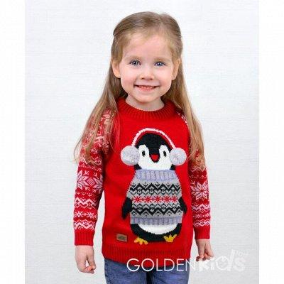 Вязайн ツ для деток 7. Яркий хлопковый и шерстяной трикотаж — Джемперы п/ш для мальчиков и девочек — Пуловеры и джемперы