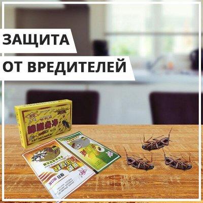 EuroДом Зачем купоны? Есть скидоны🤩 — Эффективные средства от комаров/тараканов/крыс🐾 — Сад и огород