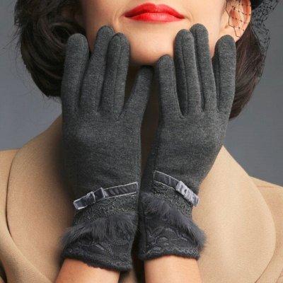 Джинсовая одежда Plus Size — Перчатки — Вязаные перчатки