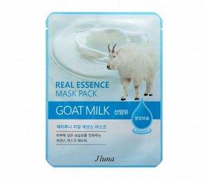 Тканевая маска для лица с козьим молоком