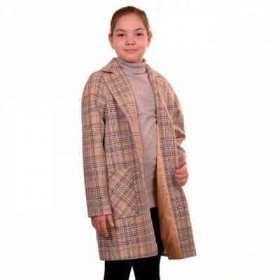 Империя пальто- куртки, пальто, большие размеры, новинки — Детская коллекция — Верхняя одежда