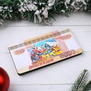 """Купюрница-конверт """"Символ года 2021. Купюра 5000 рублей, №2"""", 18?10?1 см"""
