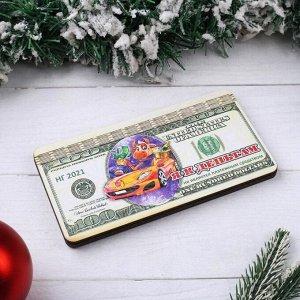 """Купюрница-конверт """"Символ года 2021. Купюра Доллар, №2"""", 18?10?1 см"""