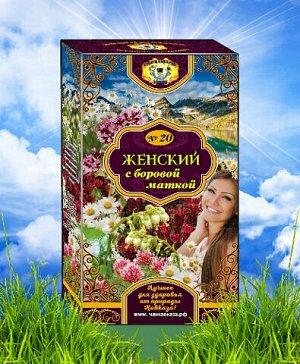 Травяной чай Женский с боровой маткой 25 ф/п