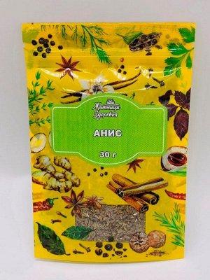 Анис 30г Анис - Бедренец анисовый, иначе анис - однолетнее растение, произрастающее как в дикой природе, так и культивируемое человеком для получения семян. Влияние аниса на организм , его лечебные св