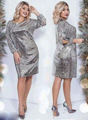 Платье 54 р-ра с пайетками