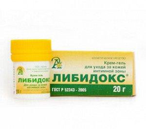 Крем-гель для ухода за кожей интимной зоны «Либидокс»