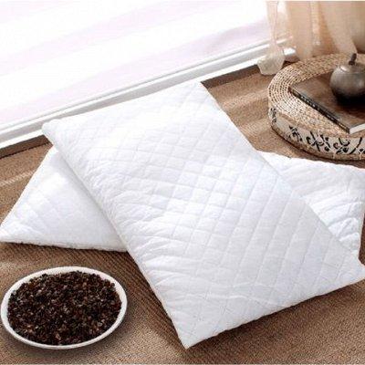Мы распродаем склад! Скидки на постель и посуду до 50%! — Подушки с гречишной лузгой, кофе, кедровой скорлупой — Для дома