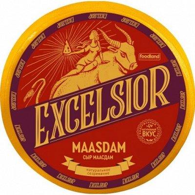 Сыр, масло-123. Настоящий Маасдам Gloria Сheeses 599 руб/кг — Маасдам Excelsior 605 руб! Маасдамы — Сыры