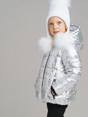 Куртка Состав: Верх- 100% полиэстер, Подкладка- 100% полиэстер, Наполнитель- 100% полиэстер, 200 г/м2 Сезон: Осень, Зима, Весна Цвет: серебристый металлик Год: 2020 Демисезонная утепленная стеганая ку