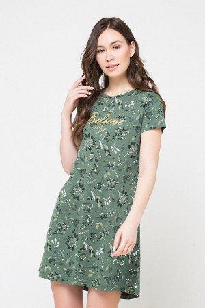 Trikozza Платье
